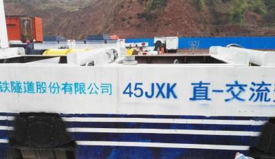 成都地铁一号xian3qi检测项目