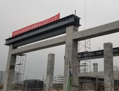 成都北站luo客车道钢结构检测项目