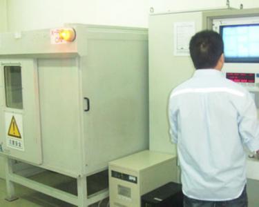 RT-射线探shang